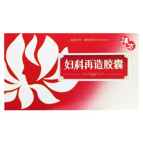 Hanfang Fu Ke Zai Zao Jiao Nang For Irregular Menstruation 0.41g*36 Capsules