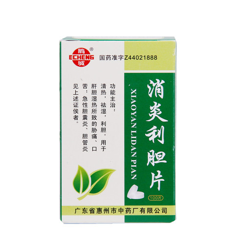 E Cheng Xiao Yan Li Dan Pian For Cholecystitis 0.25g*100 Tablets