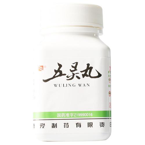Bo Ai Wu Ling Wan For Hepatitis 81g Pills