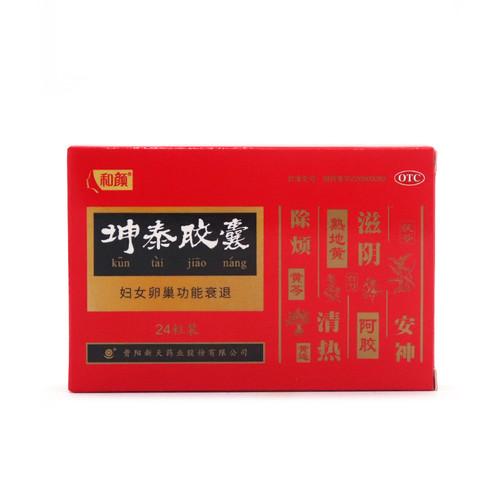 Heyan Kun Tai Jiao Nang For Menopause  0.5g*24 Capsules