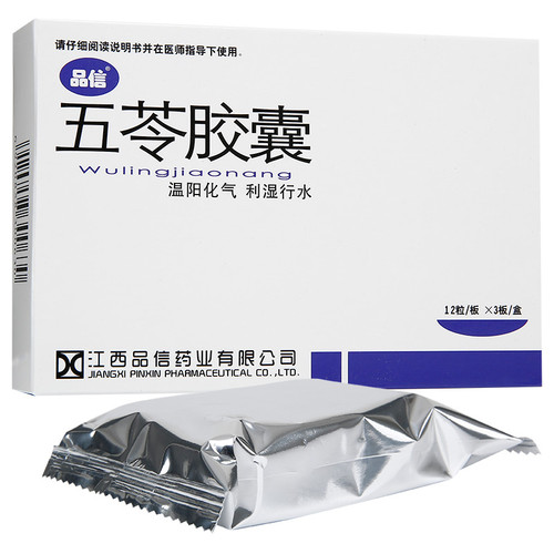 Pinxin Wuling jiaonang For Ascites 0.45g*36 Capsules
