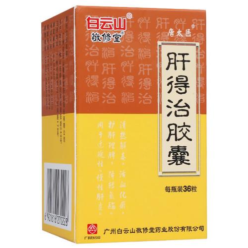 Bai Yun Shan Gan De Zhi Jiao Nang For Hepatitis 0.45g*36 Capsules