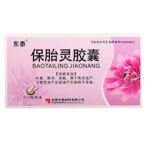 Dongtai Baotailing Jiaonang For Pregnancy 0.5g*24 Capsules