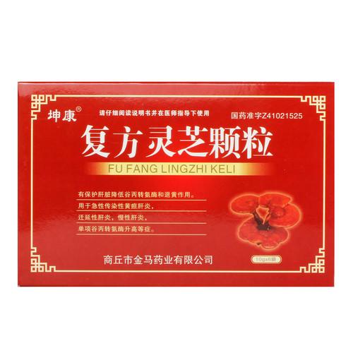 Kunkang Fufang Lingzhi Keli For Liver Protection 10g*6 Granules