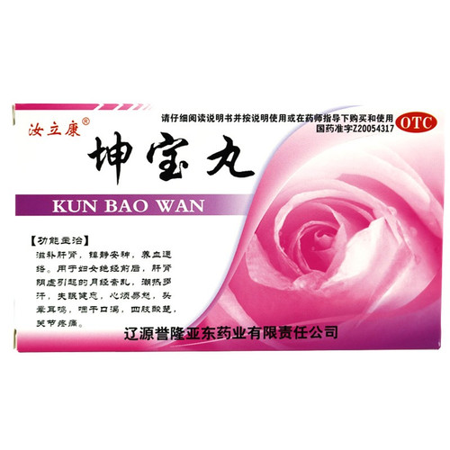 Rulikang Kun Bao Wan For Menopause 400 Pills