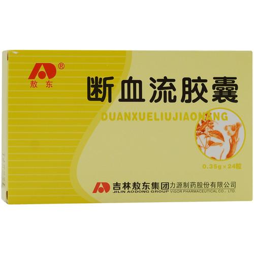 Aodong DUANXUELIUJIAONANG For Uterine Disease  0.35g*24 Capsules