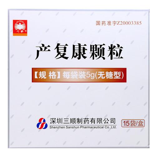 Dapeng Chan Fu Kang Ke Li For Postpartum Hemorrhage 5g*15 Granules
