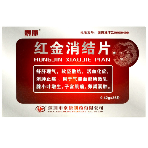 Taikang HONG JIN XIAO JIE PIAN For Breast Disease 0.42g*36 Tablets