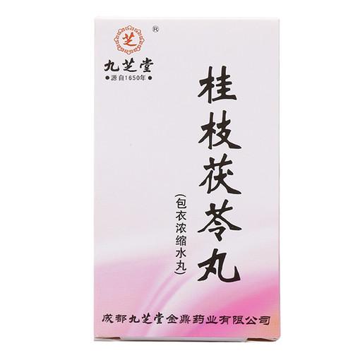 Jiuzhitang Gui Zhi Fu Ling Wan For Dysmenorrhea 126 Pills