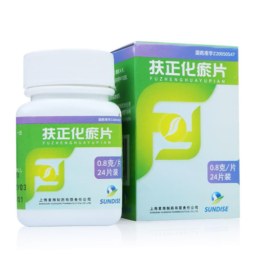 Huang Hai Zhi Yao Fu Zheng Hua Yu Pian For Hepatitis 0.8g*24 Tablets