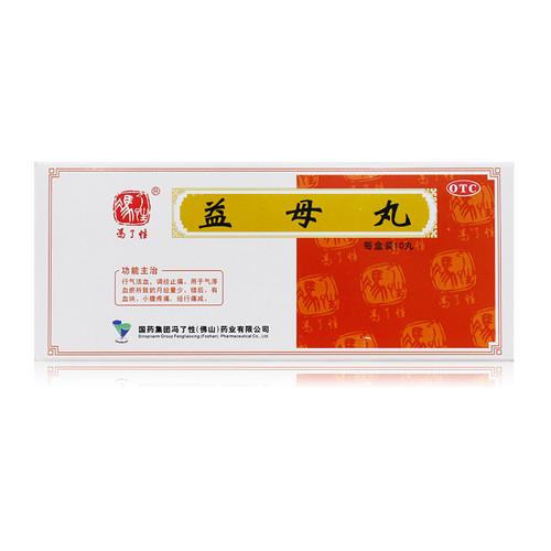 Fengliaoxing Yi Mu Wan For Dysmenorrhea 9g*10 Pills