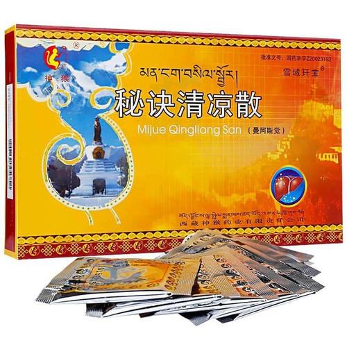Shenhou Mijue Qingliang San For Liver Protection 2g*30 Powder