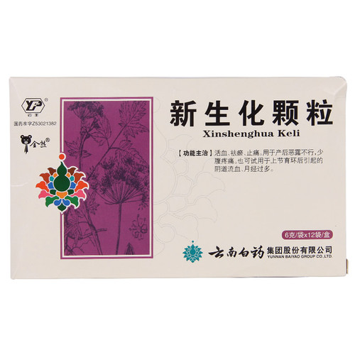 Yunfeng Xinshenghua Keli For Postpartum Hemorrhage 6g*12 Granules