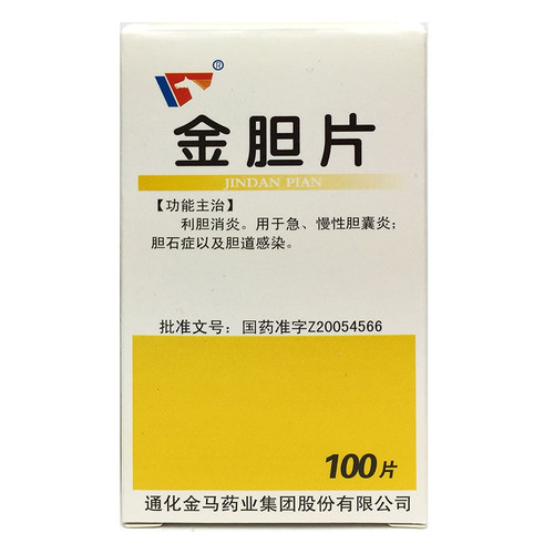 Tonghuajinma Jindan Pian For Gallstones 0.32g*100 Tablets