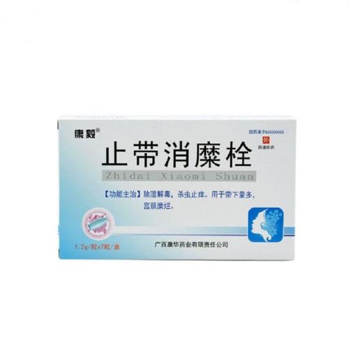 Kangyi Zhidai Xiaomi Shuan For Cervicitis 1.2g*7 Suppositories