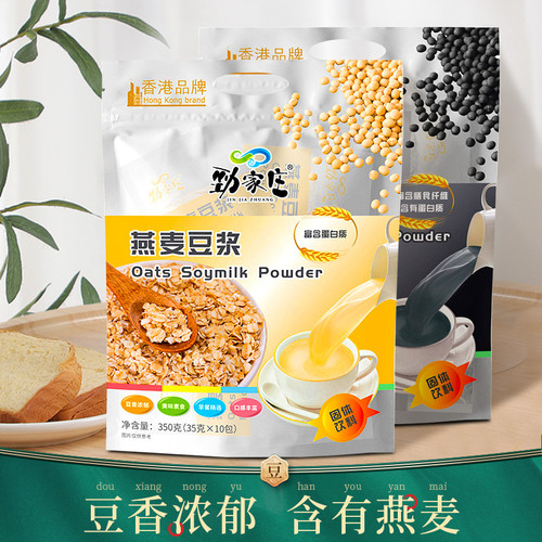 Jin Jia Zhuang Oats Soymilk Powder Meal Replacement 35g * 10 Bags