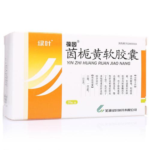 Bao Yin Yin Zhi Huang Ruan Jiao Nang For Hepatitis 0.6g*36 Capsules