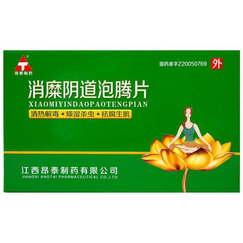 Angtai XIAOMIYINDAOPAOTENGPIAN For Vaginitis 6 Tablets