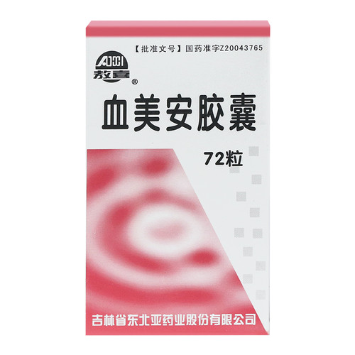 Aoxi Xue Mei An Jiao Nang For Irregular Menstruation 0.27g*72 Capsules