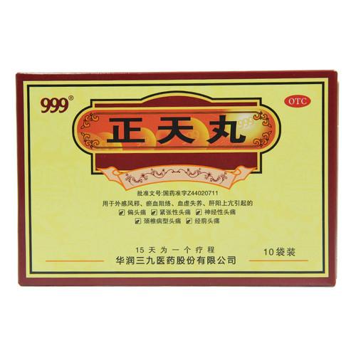 999 Zheng Tian Wan For Headache Migraine 6g*10 Pills