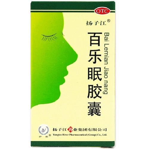Yang Zi Jiang Bai Lemian Jiao Nang For Insomnia 0.27g*24 Capsules