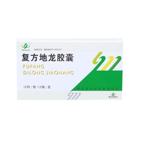 Hencer Fufang Dilong Jiaonang For Cerebrovascular Disease 0.28g*24 Capsules