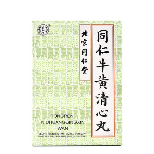 Tongrentang Tongren Niuhuangqingxin Wan For Dizziness 3g*6 Pills