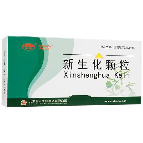 Yadongruiqing Xinshenghua Keli For Postpartum Hemorrhage  6g*12 Granules