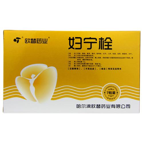 Outiyaoye Fu Ning Shuan For Vaginitis 1.6g*7 Suppositories