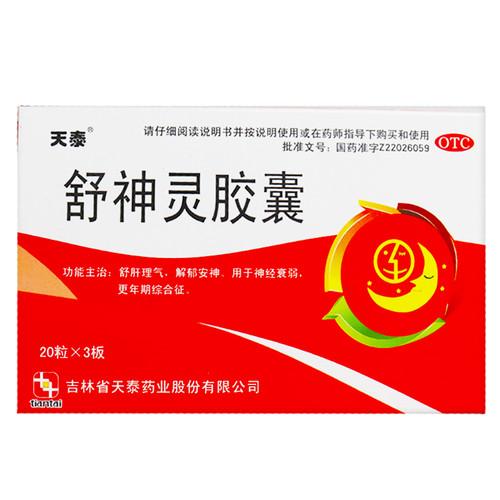 Tian Tai Shu Shen Ling Jiao Nang For Neurasthenia 0.3g*60 Capsules