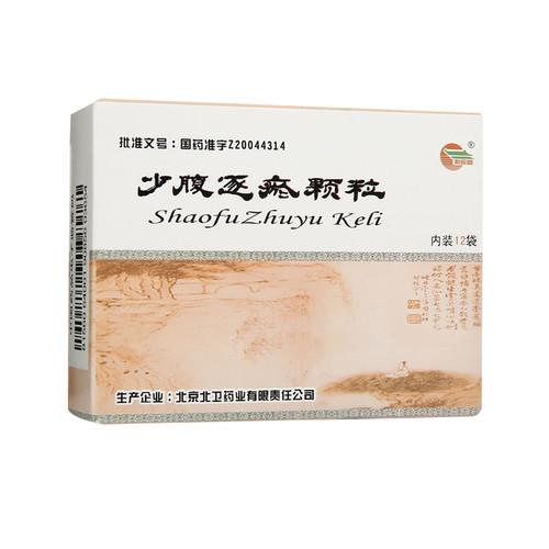 Beiwei Shaofu Zhuyu Keli For Irregular Menstruation 1.6g*12 Granules