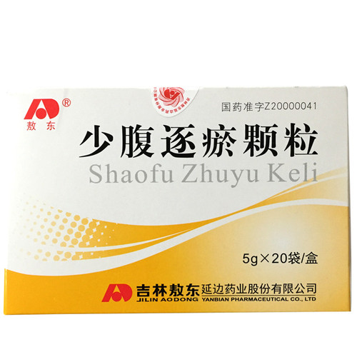 Aodong Shaofu Zhuyu Keli For Irregular Menstruation 5g*20 Granules