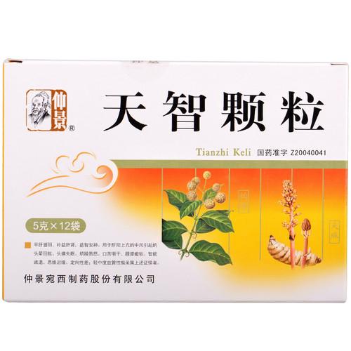 Zhong Jing Tian Zhi Ke Li For Alzheimer's Disease 5g*12 Granules