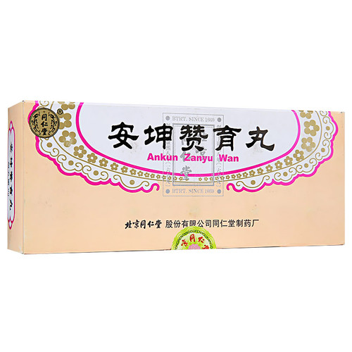 Tongrentang Ankun Zanyu Wan For Irregular Menstruation 9g*10 Pills