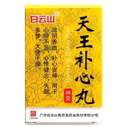 Baiyunshan Tianwang Buxin Wan For Insomnia 36g