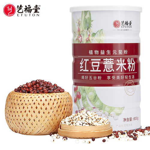 EFTON Barley and Red Bean Powder Meal Replacement 600g