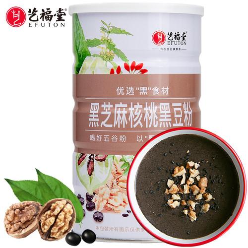 EFTON Black Sesame Walnut Black Bean Powder Meal Replacement 600g