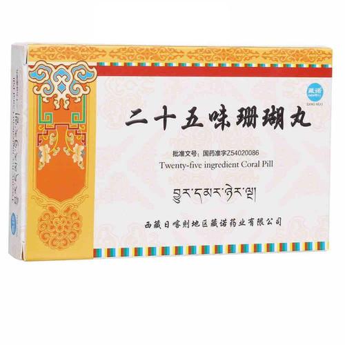 Zang Nuo Er Shi Wu Wei Shan Hu Wan For Epilepsy 16 Pills