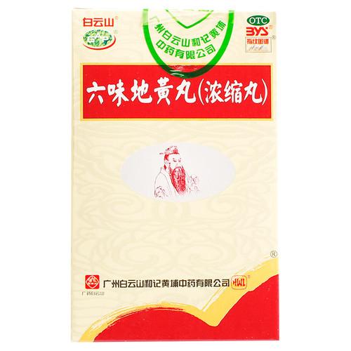 Baiyunshan Liu Wei Di Huang Wan For Tonifying The Kidney 200 Pills