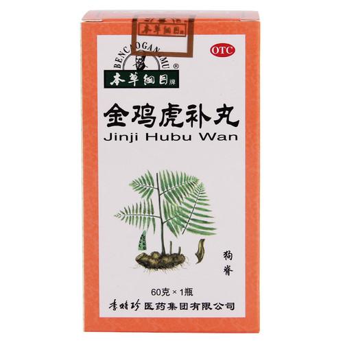 Bencaogangmu Jinji Hubu Wan For Tonifying The Kidney 60g Pills