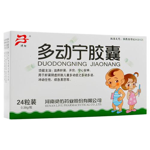 Qingyang Duodongning Jiaonang For ADHD 0.38g*24 Capsules