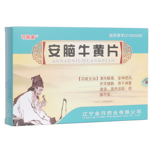 Ke Fu Kang An Nao Niu Huang Pian For Anxiety  48 Tablets