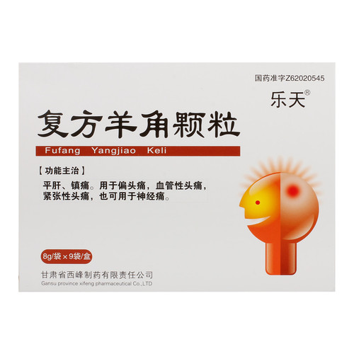 Letian Fufang Yangjiao Keli For Headache Migraine 8g*9 Granules