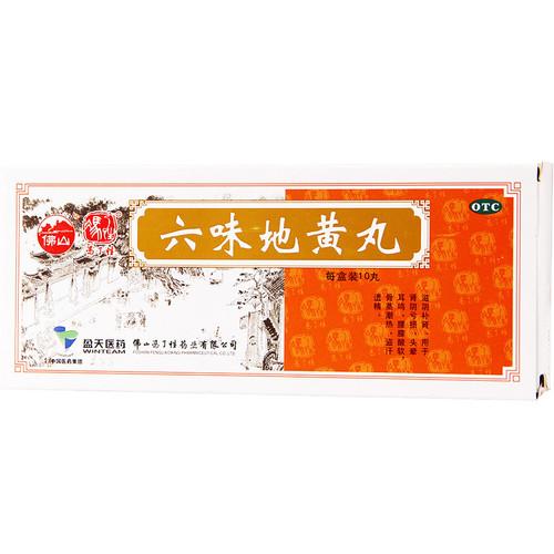 Fengliaoxing Liu Wei Di Huang Wan For Tonifying The Kidney 9g*10 Pills