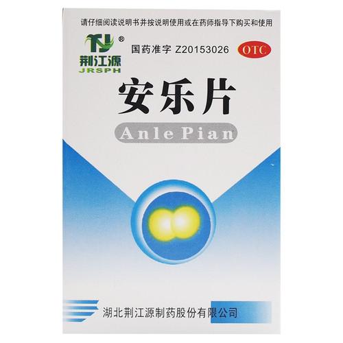 Jrsph Anle Pian For Depression 0.3g*60 Tablets