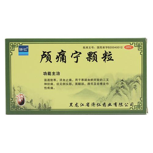 Ji Ren Lu Tong Ning Ke Li For Neuropathic Pain 8g*9 Granules
