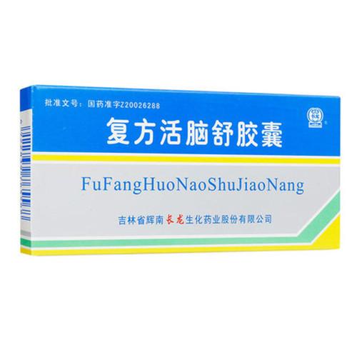 ChangLong FuFangHuoNaoShuJiaoNang For Alzheimer's Disease 0.25g*24 Capsules