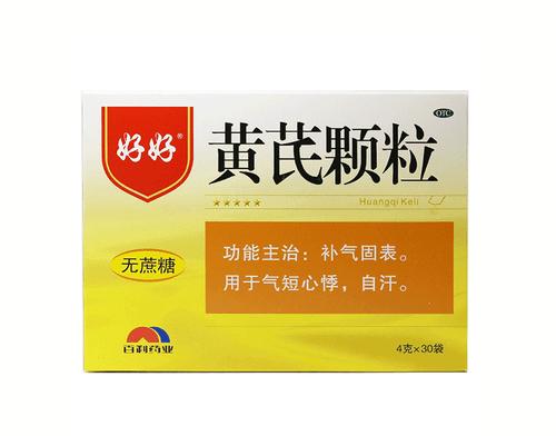 Haohao Huang Qi Ke Li For Tonify Qi 4g*30 Granules