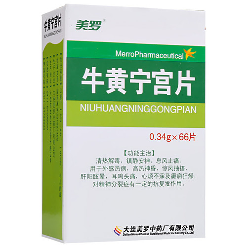 MEILUONIUHUANGNINGGONGPIAN For Schizophrenia  0.34g*66 Tablets