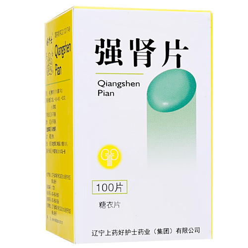 Haohushi Qiangshen Pian For Tonifying The Kidney 0.3g*100 Tablets